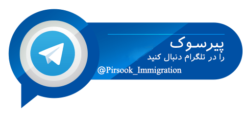تلگرام پیرسوک